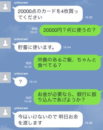 f:id:tonogata:20140707121219p:plain