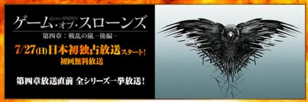 f:id:tonogata:20140710082125p:plain