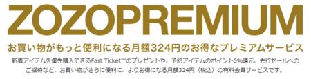 f:id:tonogata:20140714095807p:plain