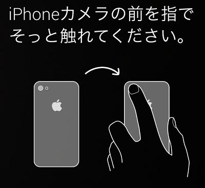 f:id:tonogata:20140725130916p:plain