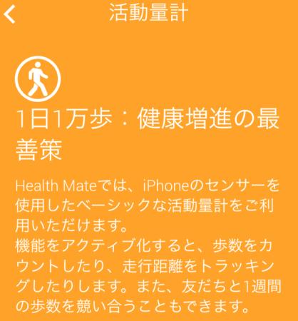 f:id:tonogata:20140725130951p:plain