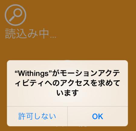 f:id:tonogata:20140725131001p:plain