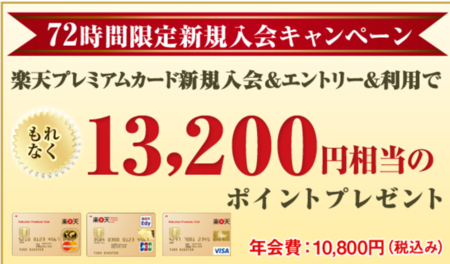 f:id:tonogata:20140726174926p:plain