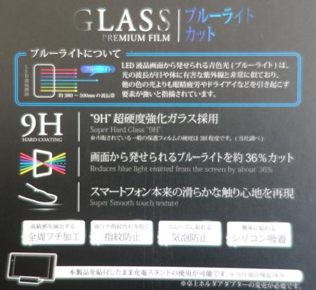 f:id:tonogata:20140730225805p:plain