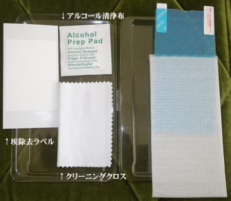 f:id:tonogata:20140730230050p:plain