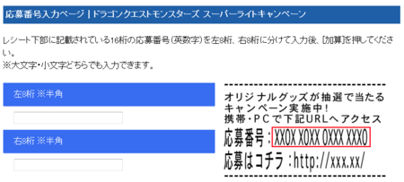 f:id:tonogata:20140801125158p:plain