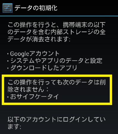 f:id:tonogata:20140801194141p:plain