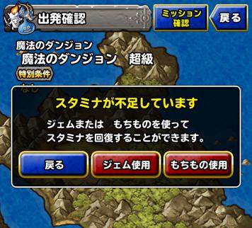 f:id:tonogata:20140802124243p:plain
