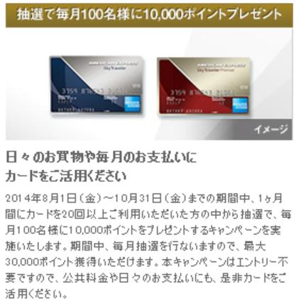 f:id:tonogata:20140803111303p:plain