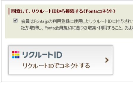 f:id:tonogata:20140803141606p:plain