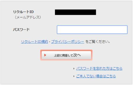 f:id:tonogata:20140803141617p:plain