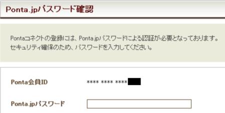 f:id:tonogata:20140803141625p:plain