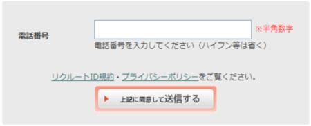 f:id:tonogata:20140803141634p:plain