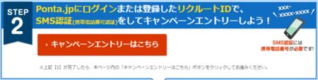 f:id:tonogata:20140803143940p:plain