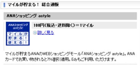 f:id:tonogata:20140808082014p:plain