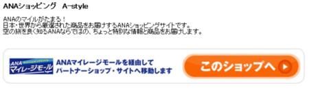 f:id:tonogata:20140808082044p:plain