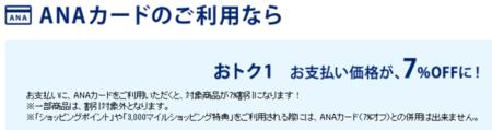 f:id:tonogata:20140808082238p:plain
