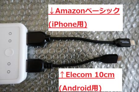 f:id:tonogata:20140810125711p:plain