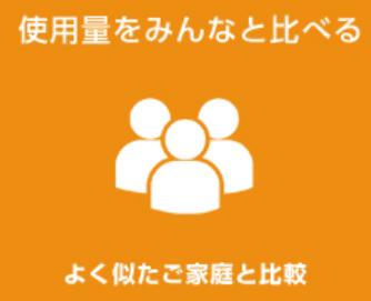 f:id:tonogata:20140811083603p:plain