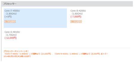f:id:tonogata:20140812010337p:plain