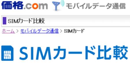 f:id:tonogata:20140813060730p:plain