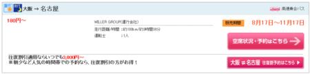 f:id:tonogata:20140817232707p:plain