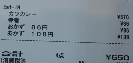 f:id:tonogata:20140819010153p:plain