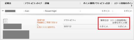 f:id:tonogata:20140821085951p:plain