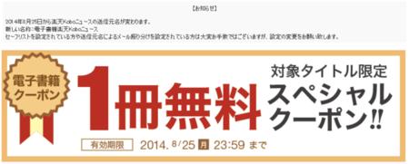 f:id:tonogata:20140824115857p:plain