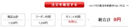 f:id:tonogata:20140824121658p:plain
