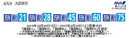 f:id:tonogata:20140824192054p:plain