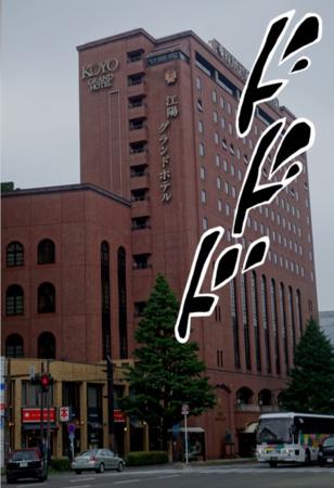 f:id:tonogata:20140825003412p:plain
