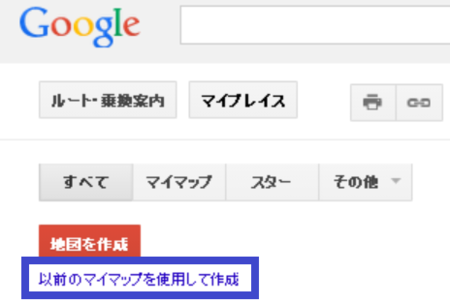 f:id:tonogata:20140831172545p:plain