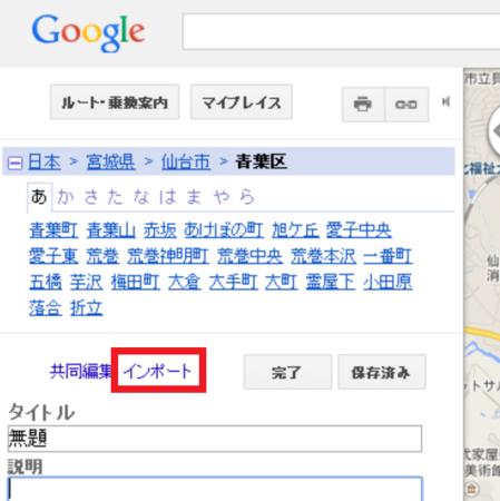 f:id:tonogata:20140831172721p:plain