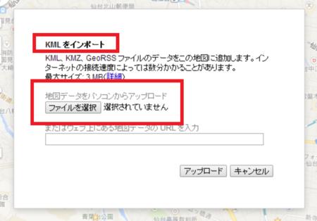 f:id:tonogata:20140831172742p:plain