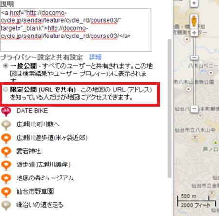 f:id:tonogata:20140831173010p:plain