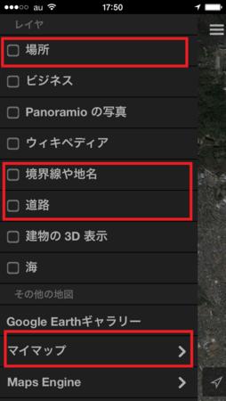 f:id:tonogata:20140831181154p:plain
