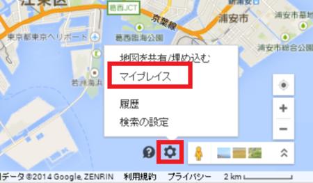 f:id:tonogata:20140831181916p:plain