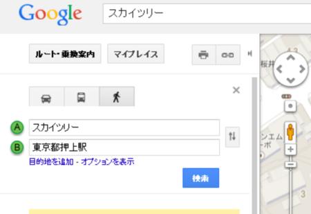 f:id:tonogata:20140831184003p:plain