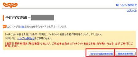 f:id:tonogata:20140905015227p:plain