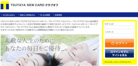 f:id:tonogata:20140914000639p:plain