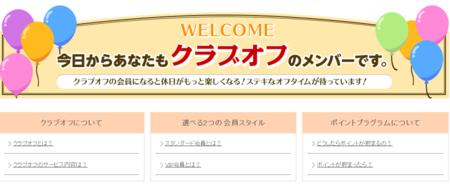 f:id:tonogata:20140914000908p:plain