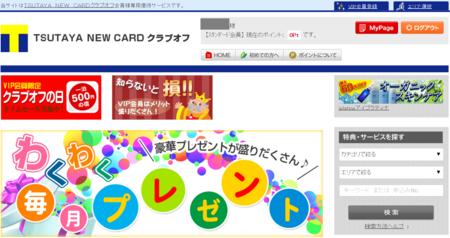 f:id:tonogata:20140914001056p:plain