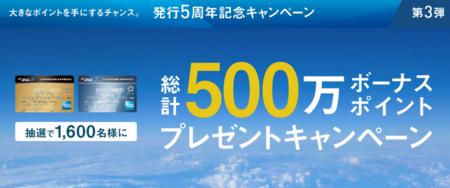 f:id:tonogata:20140915164855p:plain