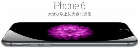 f:id:tonogata:20140917012901p:plain