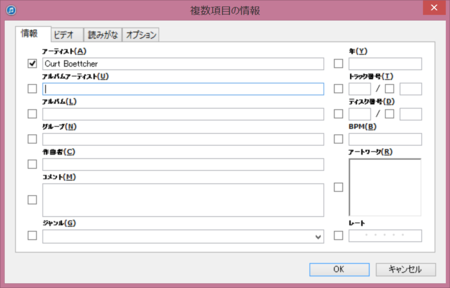 f:id:tonogata:20140920153331p:plain