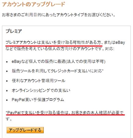 f:id:tonogata:20140923124318p:plain