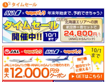 f:id:tonogata:20140925222747p:plain