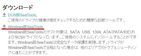 f:id:tonogata:20140928174911p:plain