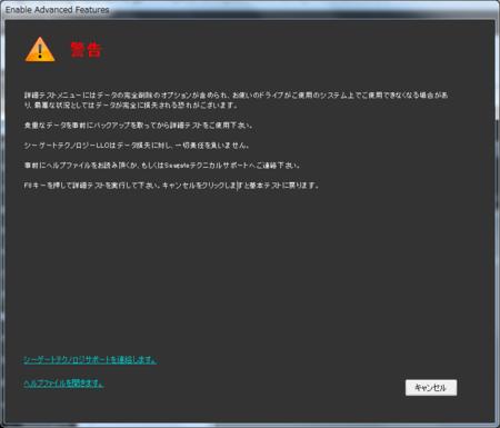 f:id:tonogata:20140928180551p:plain